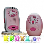 Pink Hello Kitty Baby Monitor DECT Intercom with 300m Range