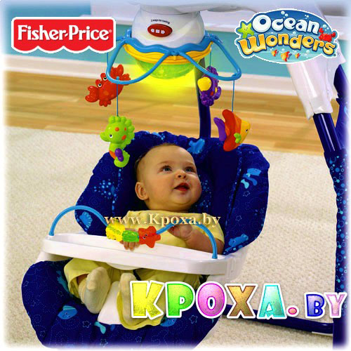 Fisher-Price Ocean Wonders Cradle Swing
