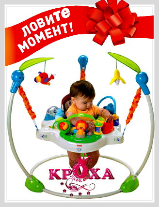 Прыгунки Fisher-Price Любимая планета Precious Planet Jumperoo