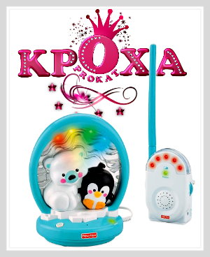 NEW! Радионяня Fisher Price Precious Planet (Любимая планета)