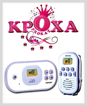Радионяня TOPCOM Baby Talker 1020