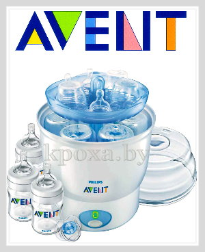 Электронный стерилизатор Philips AVENT Express iQ24