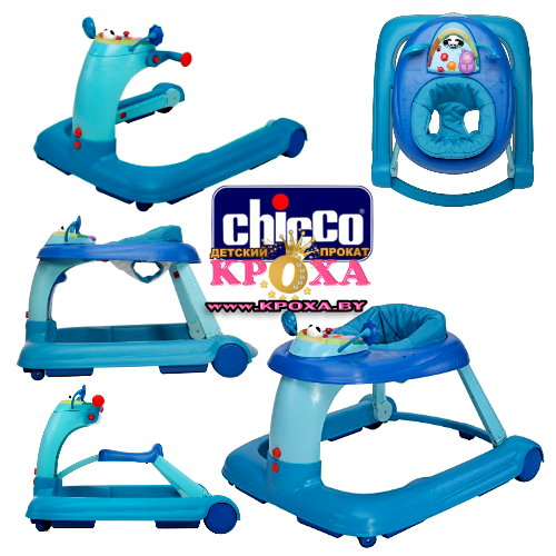 Chicco: Ходунки 123 Baby Walker Light Blue