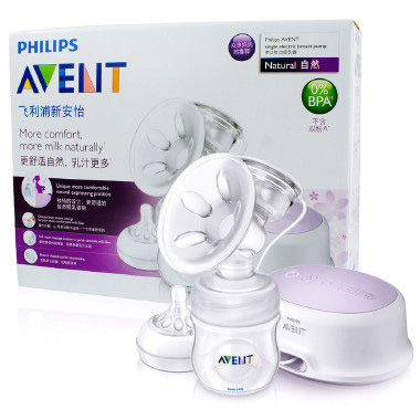Avent Single Electric Comfort Breast Pump