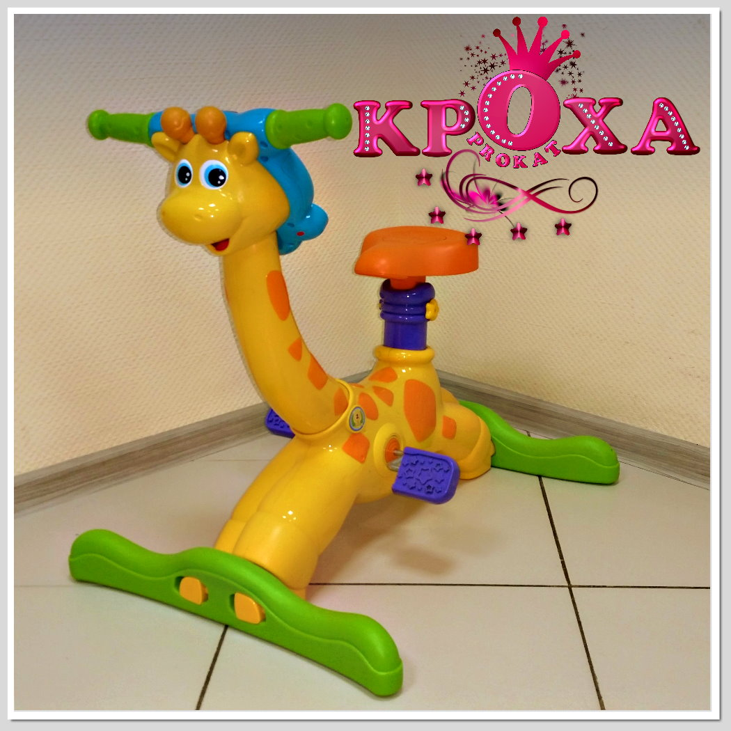 VTech Ride Learn Giraffe Bike Жираф велосипед